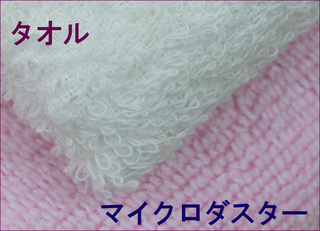microduster700.jpg
