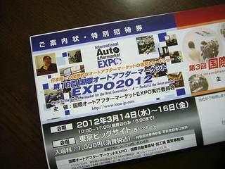 20120317-2.jpg