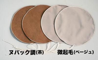 bafu-softcover-640-1.jpg