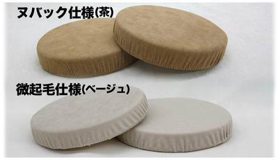 coatingbaff800-2.jpg