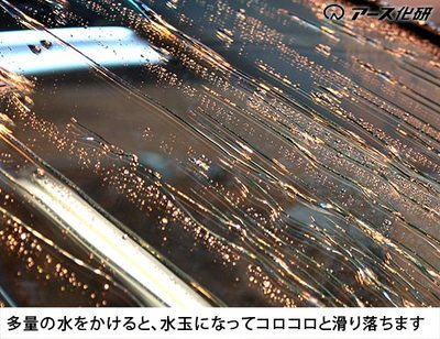 shinflow500-1.jpg